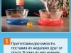 Prostaya nauka_1