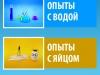 Prostaya nauka_3