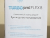 TurboPad_Flex_8_12.JPG