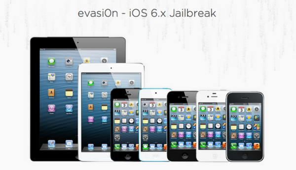 джейлбрейк iOS 6.1