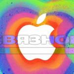 Магазины Apple Premium Reseller в России открывает «Связной»