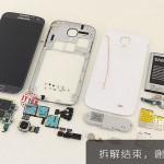 Разборка Samsung Galaxy S4 Dual Sim (Фото)