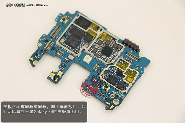 Samsung Galaxy S4 dual sim