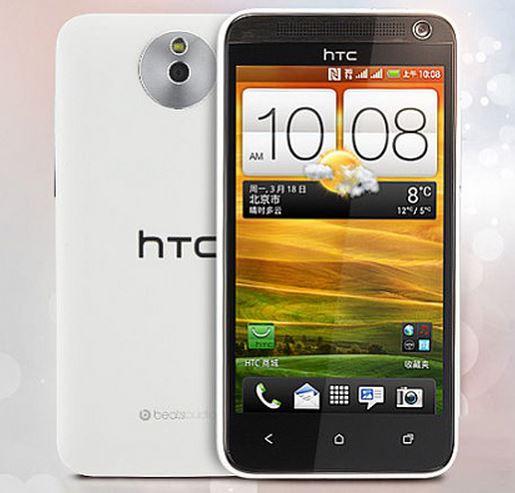 HTC E1