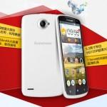 Lenovo анонсировала новый смартфон S920
