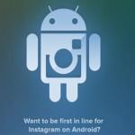 HTC Second, следующий специальный смартфон от HTC