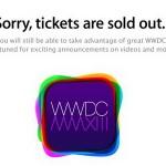 Билеты на WWDC 2013 — новый рекорд