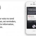 Данные Siri хранятся на серверах Apple в течение 2 лет