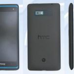 HTC готовит к выпуску новый смартфон HTC 606w