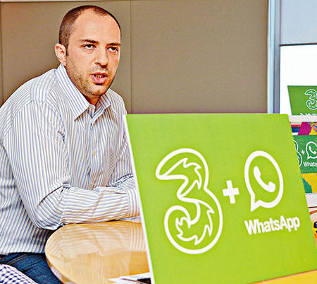 WhatsApp обошел Twitter и Facebook по количеству пользователей и сообщений