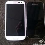 Samsung Galaxy S4 Mini — первые настоящие фотографии
