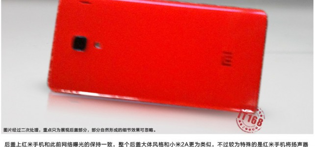 Xiaomi_Red_Rice_03