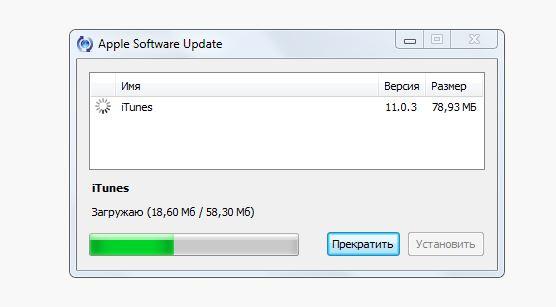 iTunes_update_11.0.3