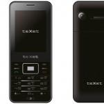Бюджетный телефон от Alcatel