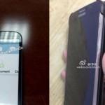 Samsung Galaxy Note 3 будет оснащен экраном 5,7 дюймов (фото)