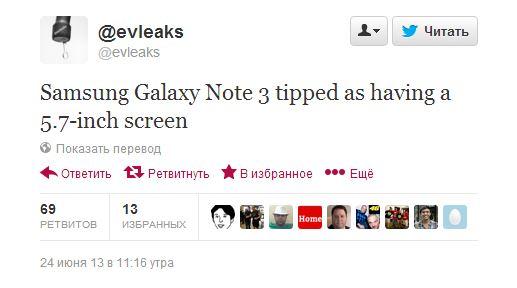 EvLeaks Galaxy Note 3