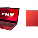 Компания Fujitsu представила ультрабук Fujitsu Lifebook UH90/L
