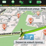 Навител для Windows Phone 8