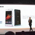 Sony Xperia C и Xperia SP — недорогие новинки от Sony
