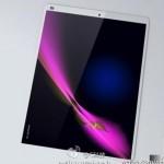Xiaomi планирует выпустить планшет Xiaomi Pad на Android?