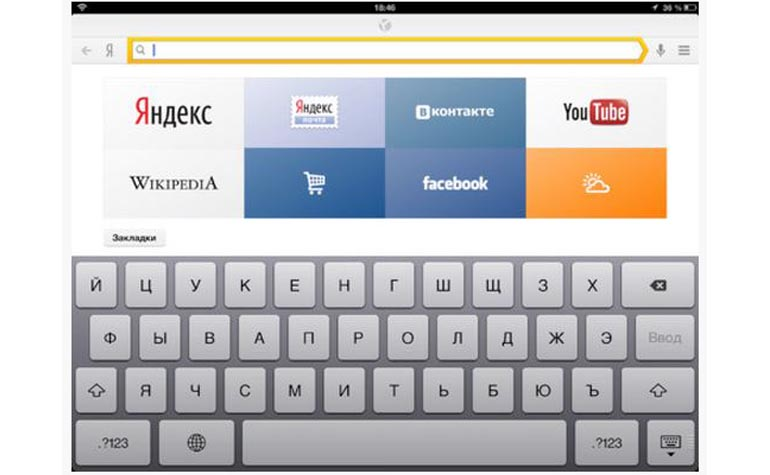 Yandex.Browser for iPad