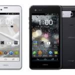 Встречайте новый влагозащищенный смартфон Pantech Vega Q