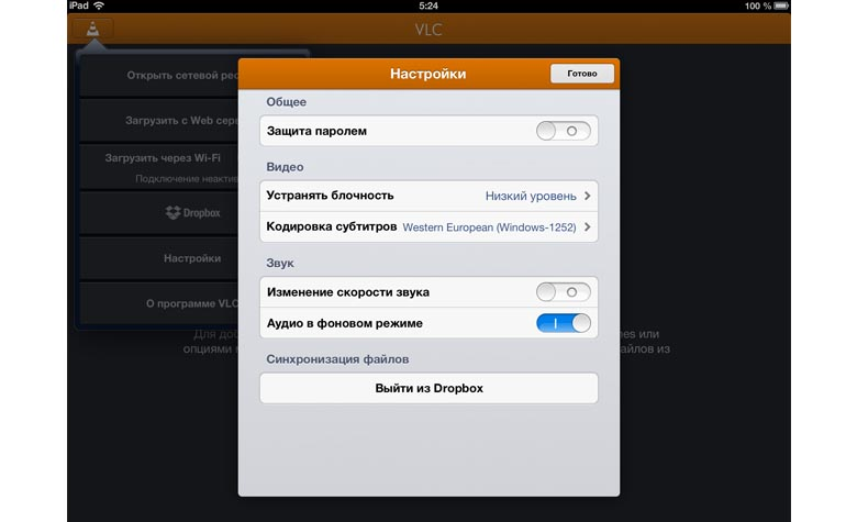 VLC 2.0 for iOS