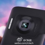 Компания OPPO планирует выпустить камерофон