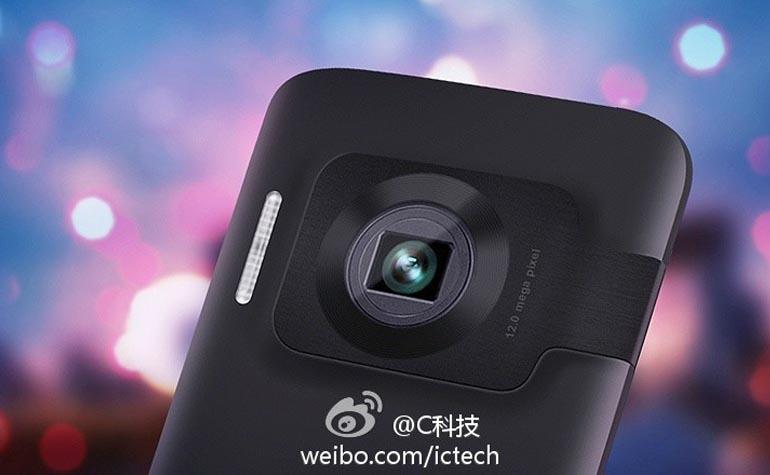 OPPO N-Lens N1
