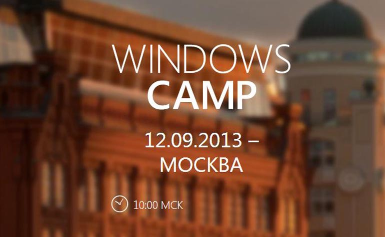 Windows Capmp Moscow