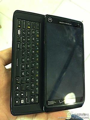 Motorola готовится к выпуску нового смартфона