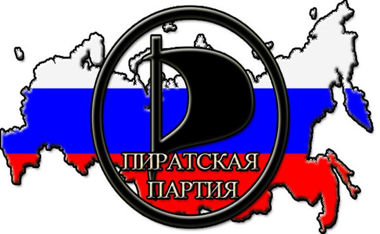 «Левада-Центр» против свободы в интернете?
