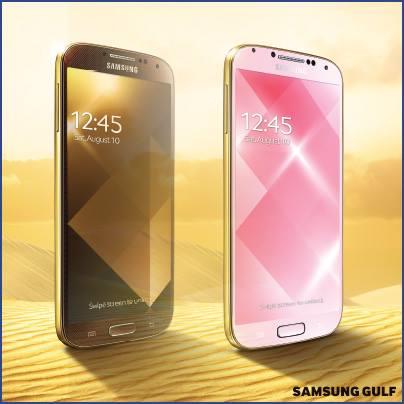Samsung Galaxy S4 теперь из натурального золота