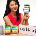 Компания LG официально представила аппарат LG Vu 3
