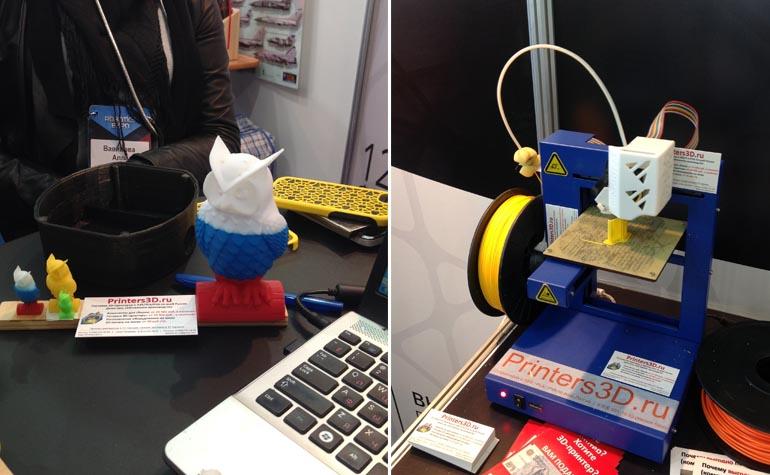 Выставка Robotics Expo 2013 3D принтер