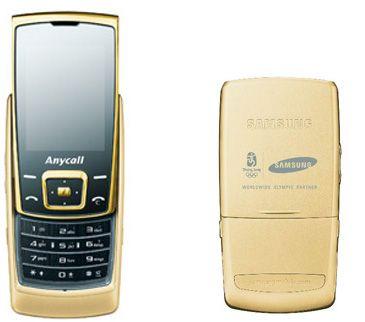 Золотая телефонная лихорадка