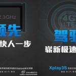 Анонсирован смартфон Xplay 3S с Quad HD экраном