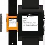 Pebble SmartWatch расширяет функционал