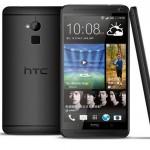 HTC One Max Black эксклюзивно в Гонгконге