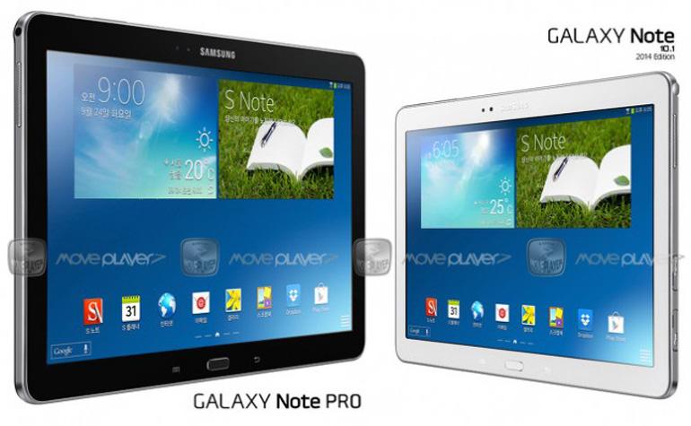 Утечка изображения планшета Galaxy Note Pro