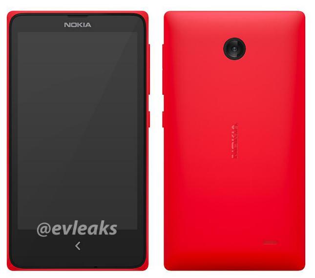 Nokia разрабатывает  Android-телефон