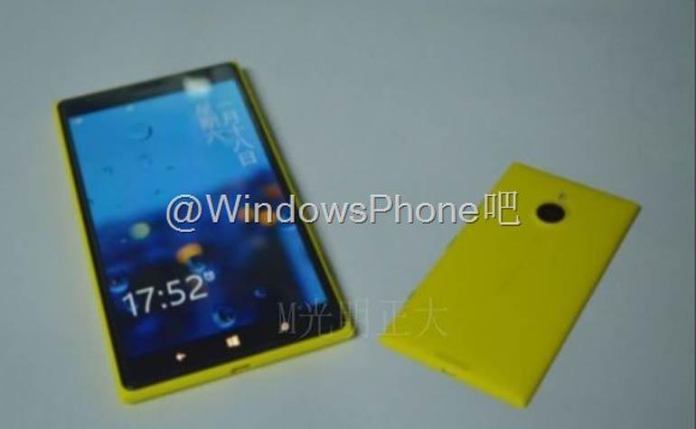 Nokia Lumia 1520 mini