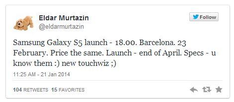 Galaxy S5 поступит в продажу 23 февраля