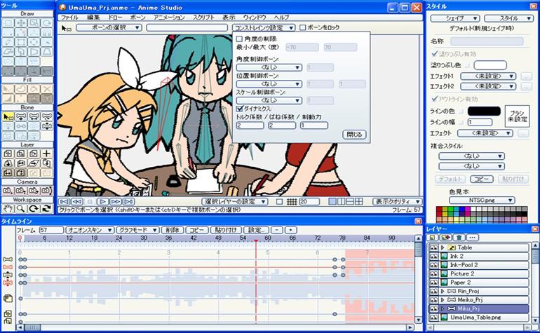 Anime Studio – софт для создания анимэ