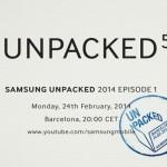 Samsung представит Galaxy S5 24 февраля