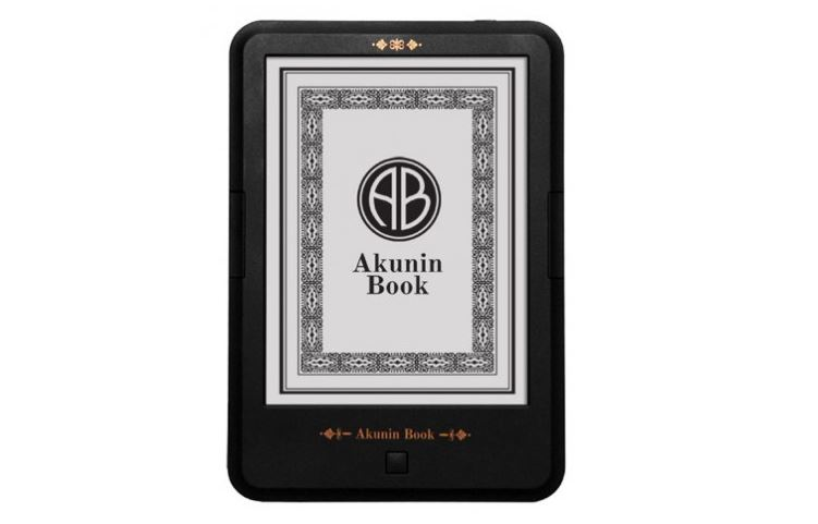 Электронная книга Akunin Book от Бориса Акунина