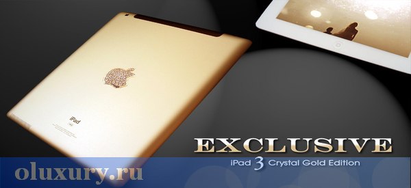 iPad 3 Crystal Gold Edition