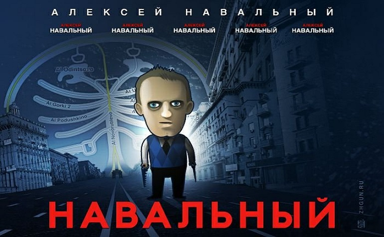 171Пи�а��кая па��ия187 б�де� ��ди���я за Навал�ного mapitom