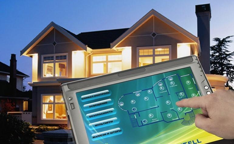 Apple представит платформу Smart Home