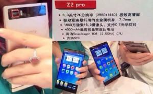 Lenovo выпускает новый флагман с 4К-дисплеем